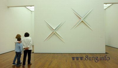 Bild des Tages: Ein Museum für das Quadrat | Kulturmagazin 8ung.info