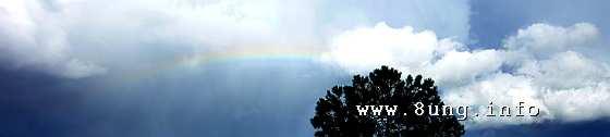 Regenbogen löst sich auf