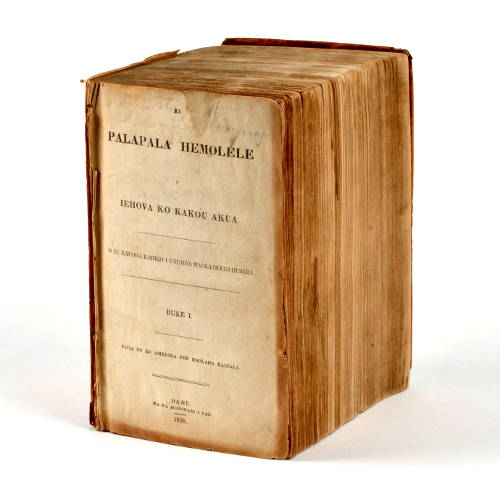 Das-Alte-Testament-in-hawaiischer-Sprache-Hebera-1838-Copyright-Privatsammlung-Foto-Sharohk-Shalchi