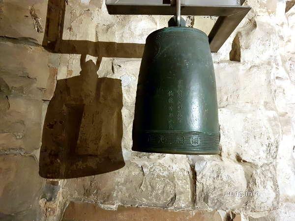 Glocke aus Hiroshima